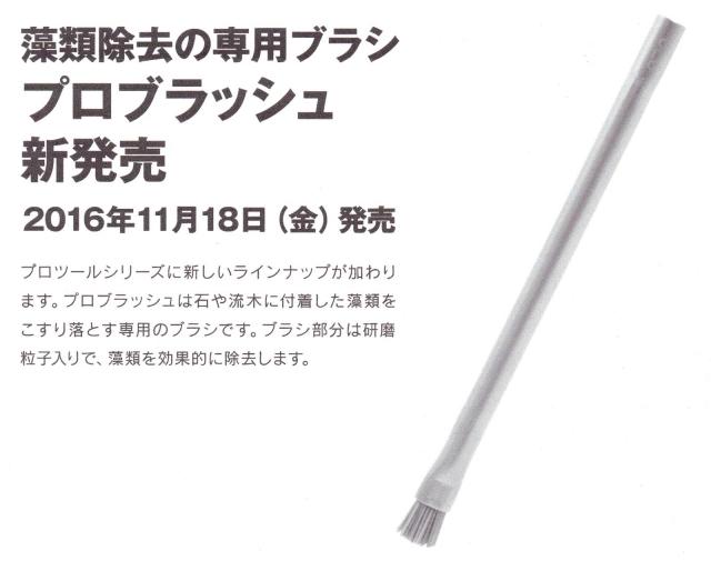 販売価格 3,200円 税別