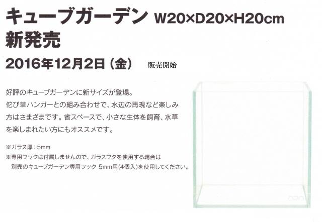 店頭販売価格 税別 4,500円