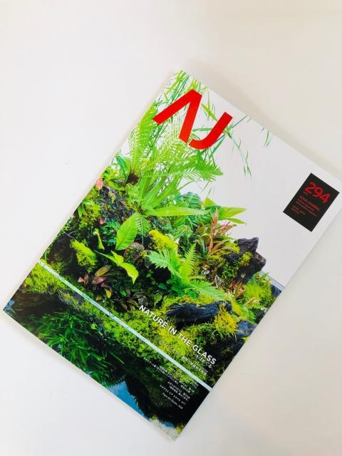 AJ VOL294 内容盛沢山!必見「生きたアート展」進捗状況レポ
