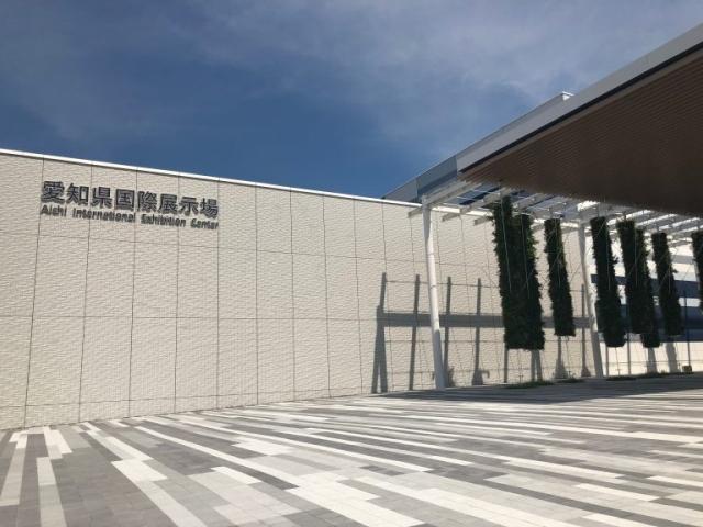 Aichi Sky Expo(アイチスカイエキスポ)にて開催