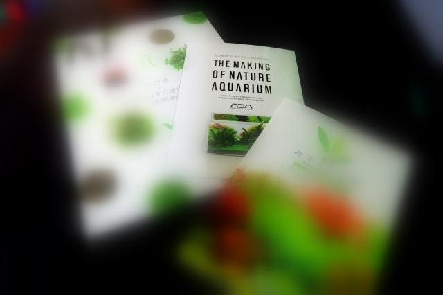 THE MAKING OF NATURE AQUARIUM NEWパンフレット2種無料配布開始